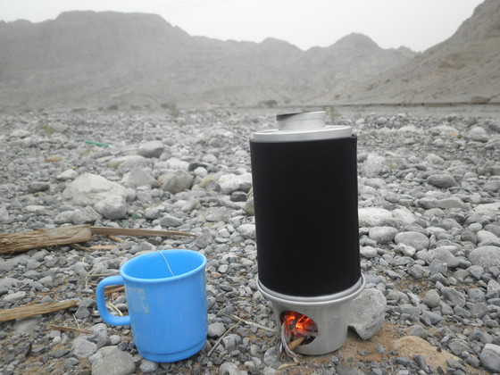 Ghillie camping kettle